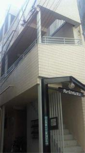 グレースハイム・ヨリノ 1階の賃貸【東京都 / 豊島区】