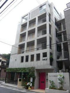 ミューリエ恵比寿 5階の賃貸【東京都 / 渋谷区】