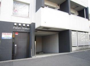 パレ・ホームズ荻窪 2階の賃貸【東京都 / 杉並区】