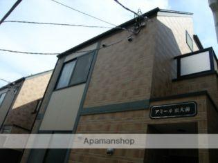 アミール東大前 1階の賃貸【東京都 / 文京区】