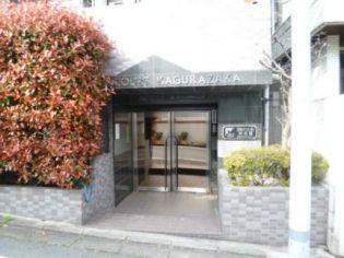 スカイコート神楽坂 2階の賃貸【東京都 / 新宿区】