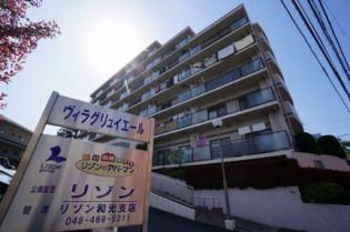 ヴィラ・グリュイエール 6階の賃貸【埼玉県 / 和光市】