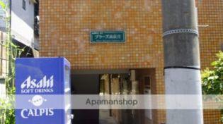 プラーズ南荻窪 1階の賃貸【東京都 / 杉並区】