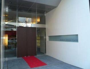 クオリア神南フラッツ 2階の賃貸【東京都 / 渋谷区】