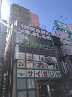 自由が丘TATSUMIビル 5階の賃貸【東京都 / 目黒区】