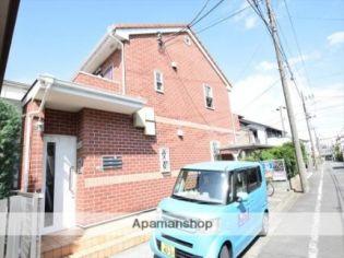 エクセルシア 1階の賃貸【神奈川県 / 相模原市中央区】