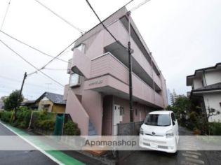 サンライズ橋本 2階の賃貸【神奈川県 / 相模原市緑区】