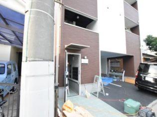 LUCE 3階の賃貸【神奈川県 / 相模原市緑区】