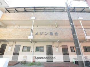 メゾン足立 3階の賃貸【神奈川県 / 座間市】