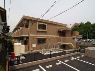 コスモドリーム 1階の賃貸【神奈川県 / 座間市】