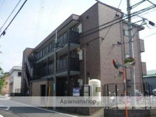 ル・マノアールグラシオ 3階の賃貸【神奈川県 / 相模原市中央区】