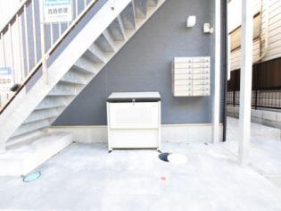 イル・ソーレ桜ヶ丘 2階の賃貸【神奈川県 / 大和市】