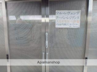 アーバン・レジデンス 3階の賃貸【神奈川県 / 川崎市高津区】