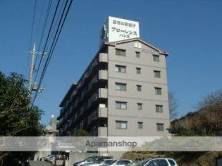 FUJIKYU5 4階の賃貸【神奈川県 / 横浜市青葉区】
