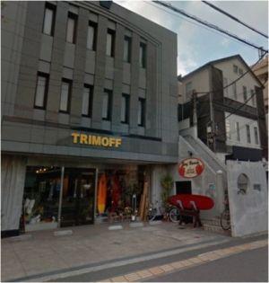 グランツ・シュロス 3階の賃貸【神奈川県 / 藤沢市】