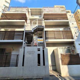 アドレス横浜[201号室号室]の外観