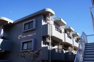 ボンヌシャンスK 3階の賃貸【神奈川県 / 秦野市】