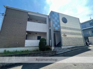 レントラ 2階の賃貸【神奈川県 / 秦野市】