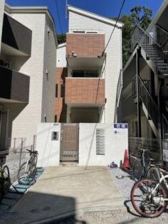 プレシャス追浜 2階の賃貸【神奈川県 / 横須賀市】