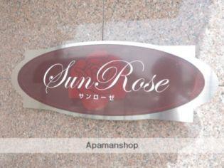 サンローゼ(SUN ROSE)[205号室]の外観