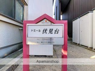 ドミール伏見台 2階の賃貸【石川県 / 金沢市】