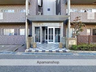 ラ・ペジブル駅西 1階の賃貸【石川県 / 金沢市】