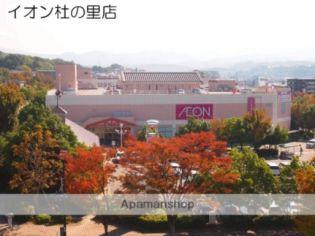 エクセルイースト 2階の賃貸【石川県 / 金沢市】