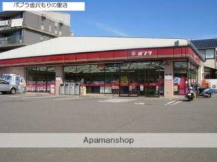ユーミーもりの里 2階の賃貸【石川県 / 金沢市】