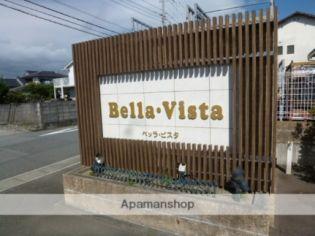 ベッラ・ビスタ[208号室]の外観