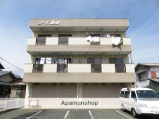 静岡県浜松市南区楊子町の賃貸アパートの外観