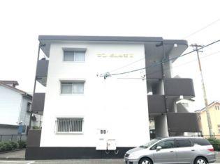 サンビレッヂII 1階の賃貸【静岡県 / 静岡市葵区】