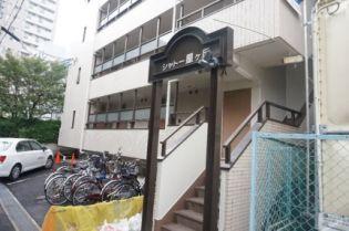 シャトー星ヶ丘 4階の賃貸【愛知県 / 名古屋市千種区】