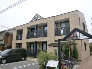 マイアート 1階の賃貸【愛知県 / 名古屋市北区】
