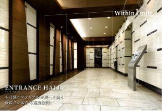 プレサンス久屋大通公園セラフィ 7階の賃貸【愛知県 / 名古屋市中区】