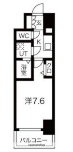 エスリード葵桜通り[2階]の間取り