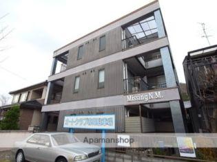 MISSINGN.M. 2階の賃貸【京都府 / 京都市左京区】