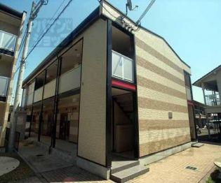レオパレスアルモニ3番館 2階の賃貸【京都府 / 京都市右京区】