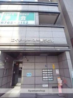 H2O第5ビル 8階の賃貸【大阪府 / 大阪市中央区】