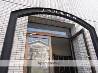プラザ北野田 2階の賃貸【大阪府 / 堺市東区】