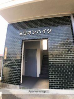 ミリオンハイツ 5階の賃貸【大阪府 / 箕面市】