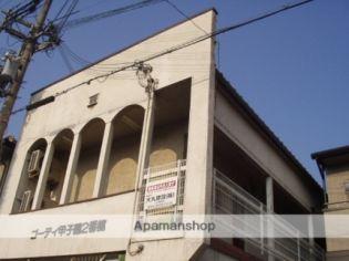 ゴーディ甲子園2番館 1階の賃貸【兵庫県 / 西宮市】