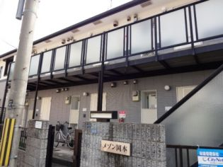 メゾン岡本 2階の賃貸【兵庫県 / 神戸市東灘区】