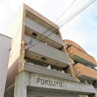 フクジュ 3階の賃貸【兵庫県 / 神戸市長田区】