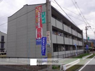 コーポ三輪A(1SLDK) 2階の賃貸【奈良県 / 桜井市】