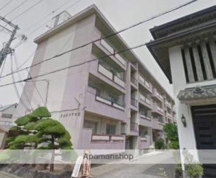 沼田マンション 4階の賃貸【和歌山県 / 和歌山市】