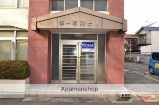 第1新和ビル 2階の賃貸【岡山県 / 岡山市北区】