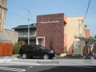 プレミアムコート乙島 1階の賃貸【岡山県 / 倉敷市】