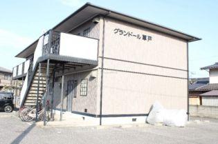 グランドール草戸 1階の賃貸【広島県 / 福山市】
