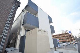 GRANDTIC HINATA(仮称GR東雲) 2階の賃貸【広島県 / 広島市南区】