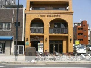 ロッコーマンション駅前通り 3階の賃貸【広島県 / 広島市中区】